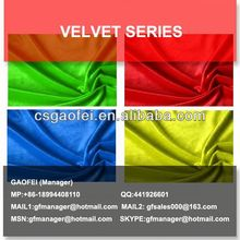 material for curtain velvete in blue color