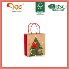 OEM/ODM Factory Wholesale Good Quality Handcraft custom balloon gift bags plastic bags pollution