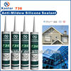 barrel Bulk Drum silicone sealant