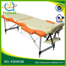 Multi position massage table/new design mixed color massage table