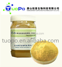 high quality none GMO brewer yeast extract powder for your best choice