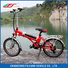 Nice look electric bike, mini exercise bike, mini bike made in china with EN15194