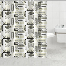 Classic hotel shower curtain, beige bathroom curtains, bath shower windows curtain