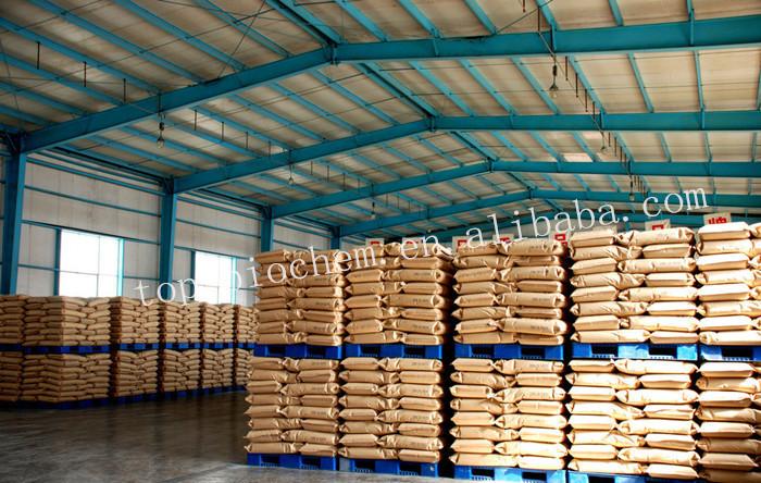 Rice Protein powder- high quality fine powder 80%, 300mesh