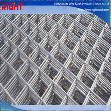Hight quality safety welded wire mesh panel fence for sale