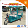 china electric tricycle hub motor with high speed