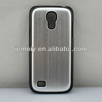 brushed aluminium case for samsung galaxy s4 mini cover