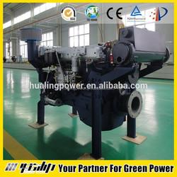 4 cylinder diesel generator engine