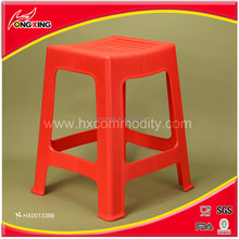 Promotional Red Plastic Stool Chair, Buy Plastic Stool Chair
