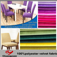 New Style China Factory 100 Polyester One Side Brush Velvet Fabric For Sofa Chair