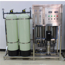 CE Approval 1000L/H back wash reverse osmosis water purification machine