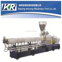 TSE-65B Plastic bottle granulator machine for recycling