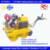 hot selling 0.8Ton mini double drum vibratory manual operating road roller with cheap price in china