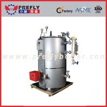 LHS vertical gas/oil fire tube Steam Boiler For spin flash dryer