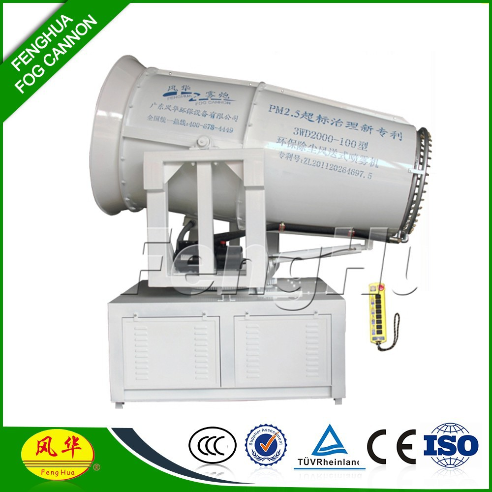 Water Mister System : Fog cannon high pressure misting system dust dontrol water