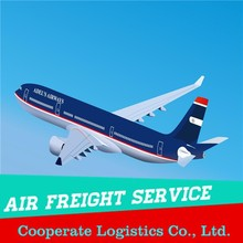 professional shipping agent from china to San Jose,California--charming Skype:2101294586@qq.com