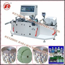DBJP350-B PVC SLEEVE LABEL QUALITY INSPECTION/INSPECTING MACHINE