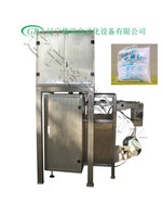 Gold coin packing machine