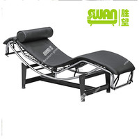 5049 modern classic chaise lounge