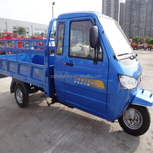 2014 300cc water cooled cargo shipping 3 wheel motorcycle with closed box