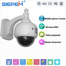 2015 newest export DNS 3x ip ptz dome camera