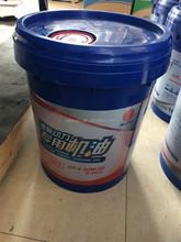 Truck Diesel Engine Lubricant Oil 15W40 20W40 20W50