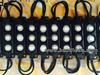 Waterproof led module IP67 DC12v red, blue, green, yellow,white, rgb led module blister packaging in shenzhen bond black board