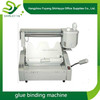 2015 desktop glue book binder/binding machine manufactor