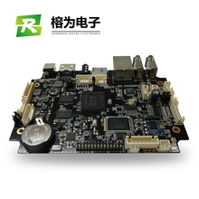 RW103C network advertising digital signage HD motherboard
