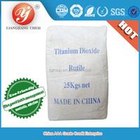 0215 chlorination process tio2 94% rutile titanium dioxide sales