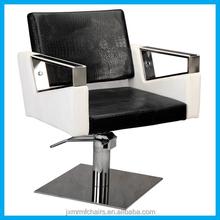 New Style salon chair/ China hair beauty equipment/ salon styling chair JXF091