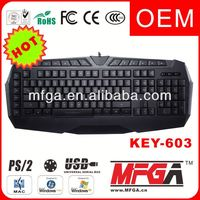logistic keyboard