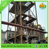 Energy saving cold two stage coal gasifier