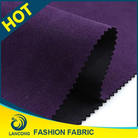 Shaoxing textile manufacturer Latest design Wholesale suede fabric