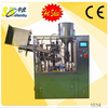 HOT SELL Plastic Ampoule Filling Machine
