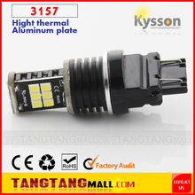 800LM Hight Brightness SMD 3535 LED T25 3157 3156 car light bulb