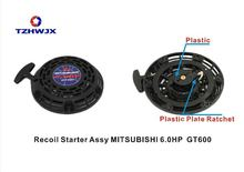Easy Starter/Pull Starter/Recoil Starter Assy/Assembly/Cover For Small Gasoline Generation Accessory Mitsubishi 6.0HP GT600