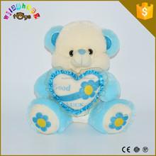 2015 Soft highest quality blue bear fancy