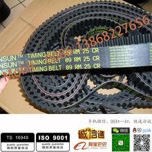 high performance price ratio volvo timing belt CT920 97R25 OE:12761-70C00 for suzuki series peugeot timing belt
