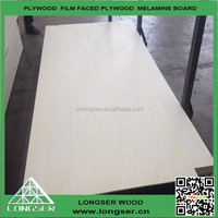 Carb P2 3mm, 9mm,12mm,18mm bleached poplar plywood furniture plywood to Vietnam market