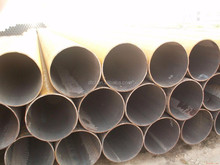 alibaba sign in,seamless steel pipe,free japanese tube
