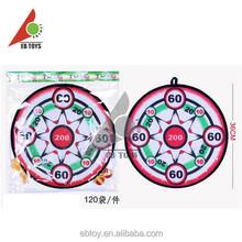 141.7 g Unique designed colorful velcro coin operated dart boards
