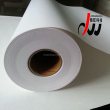 Luxury sublimation paper