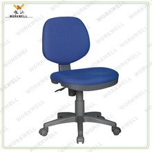 WorkWell high quality fabric adjustable computer chair without arms kw-S3083