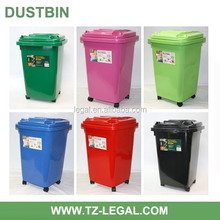 plastic clothing collection bin office and home usage