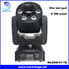 WLEDM-01-1B CE 30w leds gobo spot and wash led moving headled concert wedding wash light