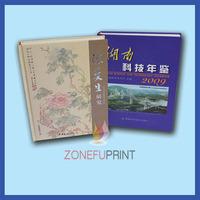 Company/ Wedding/Baby Anniversary Book