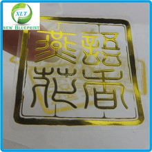 Transparent reflective vinyl stickers die cut label window decals