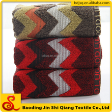 In 2015 new product 120g senior cotton towel