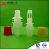 2015 Wholesale Cheap Screw Plastic Spout Cap ,Pour Plastic Spout And Cap